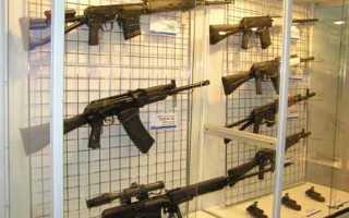 Оружейный магазин бизнес достойный настоящих профессионалов
