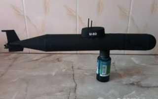 Делаем поделку подводную лодку
