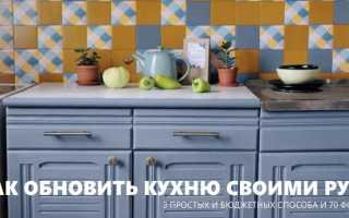 Кухонный гарнитур своими руками проще чем кажется