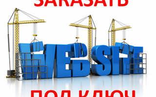 Статьи по строительству домов
