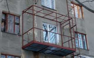 Чертежи схемы балкон с выносом