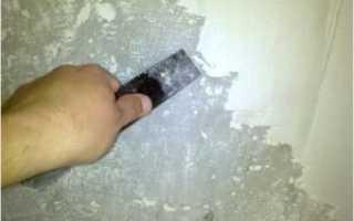 Удаление побелки со стен