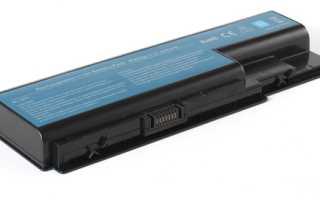 Почему батарея ноутбука не заряжается от сети