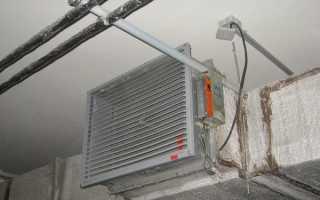 Автоматическое отключение вентиляции при пожаре