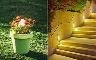 Освещение в саду своими руками