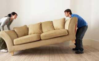 Сонник перестановка мебели на работе