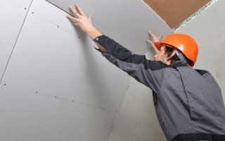 Как обшить потолок из гипсокартона без профилей