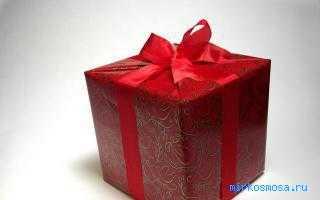 Сонник к чему снится Подарки