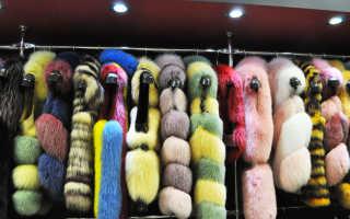 Краска для окрашивания меха в домашних условиях