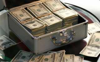 Эффективные способы привлечения денег и удачи