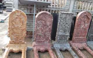 Изготовление памятников из бетона
