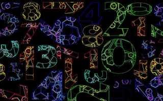 Цифра семь ее значение и возможные интерпретации
