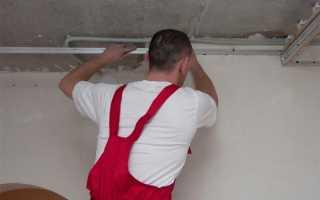 Крепление натяжного потолка к потолку