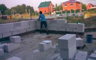 Строительство домов своими руками из пеноблока