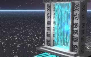 Магические двери и порталы
