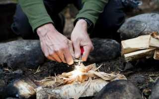 Как добыть огонь при помощи подручных материалов
