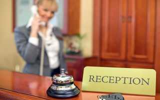 С чего начать гостиничный бизнес