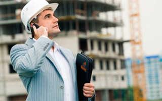 Пакет документов для строительной компании