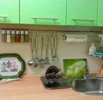 На какой высоте устанавливается рейлинг на кухне