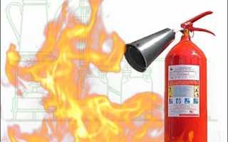 Делаем огнетушитель в домашних условиях