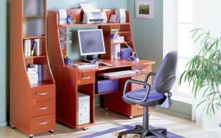 Инструкция Как выбрать комфортное рабочее кресло