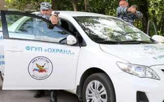 Полицейский группы задержания вневедомственной охраны