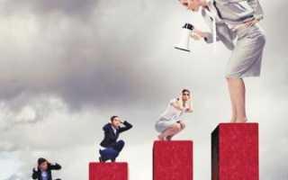 Как строить общение с подчиненными