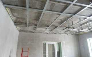 Как опустить гипсокартонный потолок на 40 см
