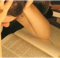 Молитва на успешную сдачу экзаменов