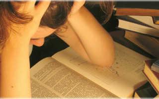 Молитва для успешной сдачи егэ