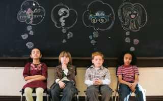 Ребенок и школа как привить желание учиться