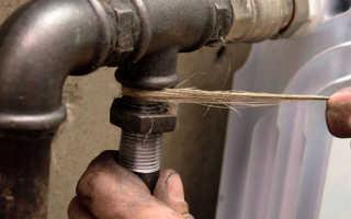 Способы крепления металлических труб отопления