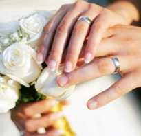 Заговоры на удачное и счастливое замужество
