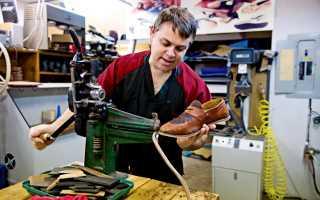 Открытие мастерской по ремонту обуви