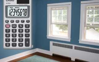 Посчитать площадь квартиры калькулятор