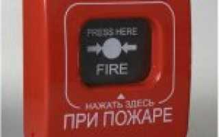 Кабель для пожарной сигнализации виды кабеля гост