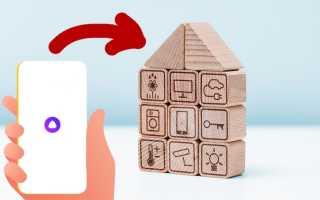 Как я сделал умный дом своими руками