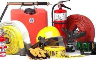 План противопожарных мероприятий на год