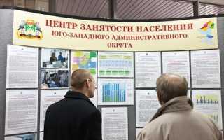 Уведомление в центр занятости о высвобождении работников
