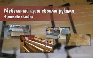 Как правильно склеить деревянный щит