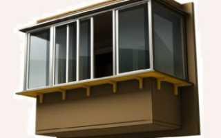 Балкон с выносом на 2 стороны