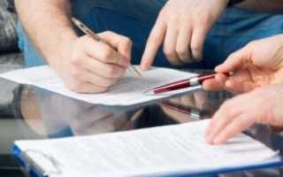 Перевод на срочный трудовой договор с бессрочного